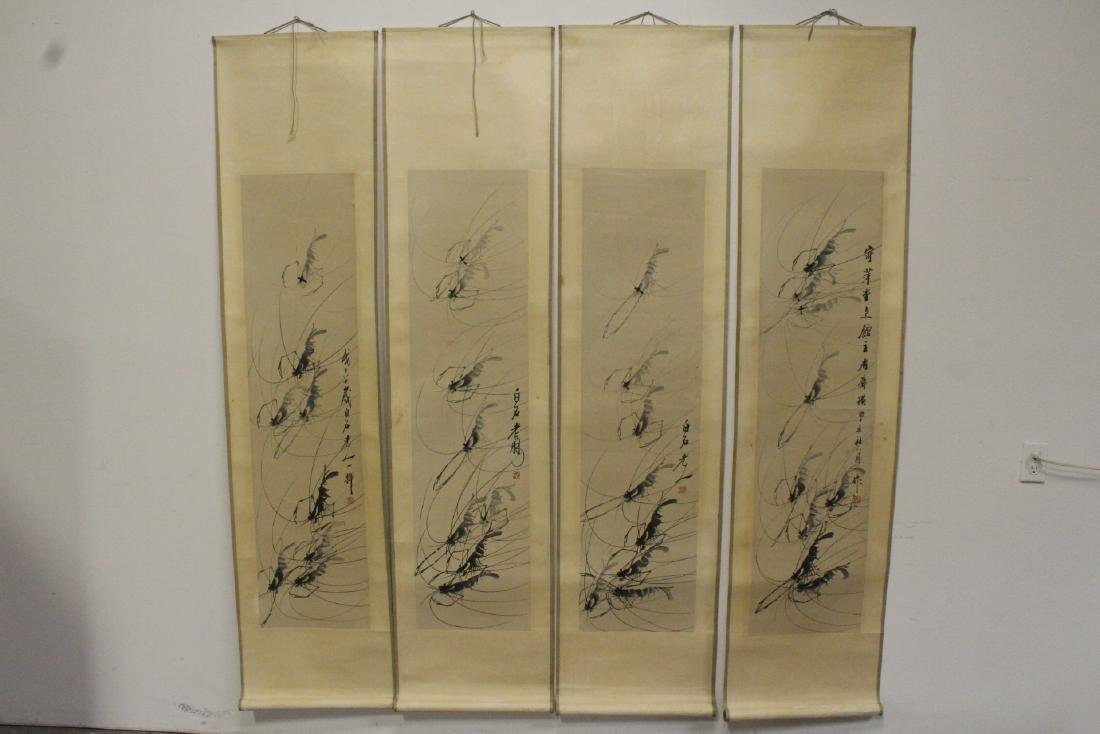 4 Chinese watercolor scrolls depicting shrimp