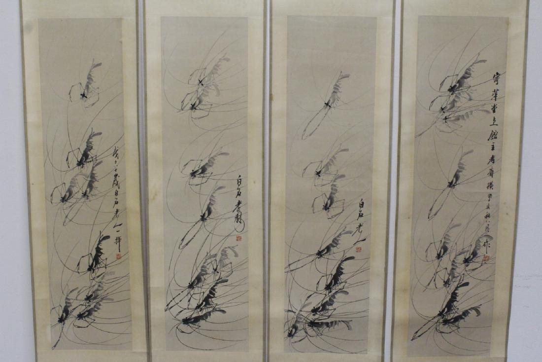 4 Chinese watercolor scrolls depicting shrimp - 2