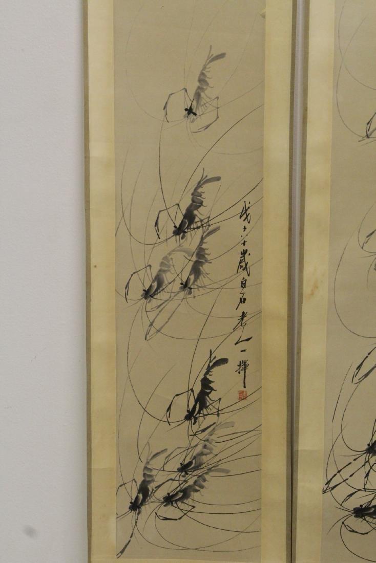 4 Chinese watercolor scrolls depicting shrimp - 3