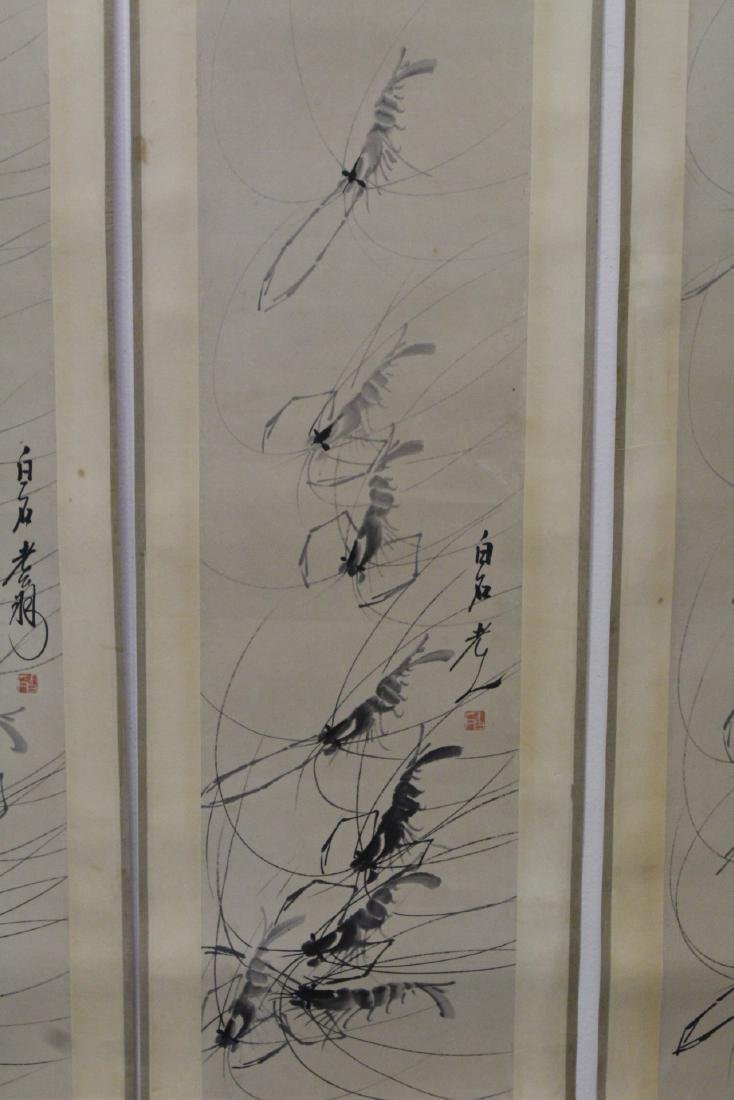 4 Chinese watercolor scrolls depicting shrimp - 5