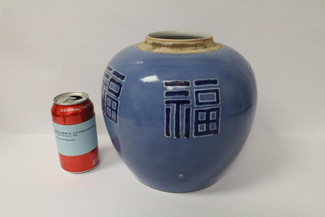 An important Chinese 18th century porcelain jar - 2