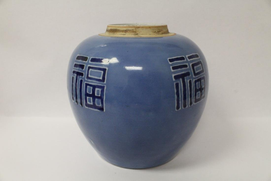An important Chinese 18th century porcelain jar - 3