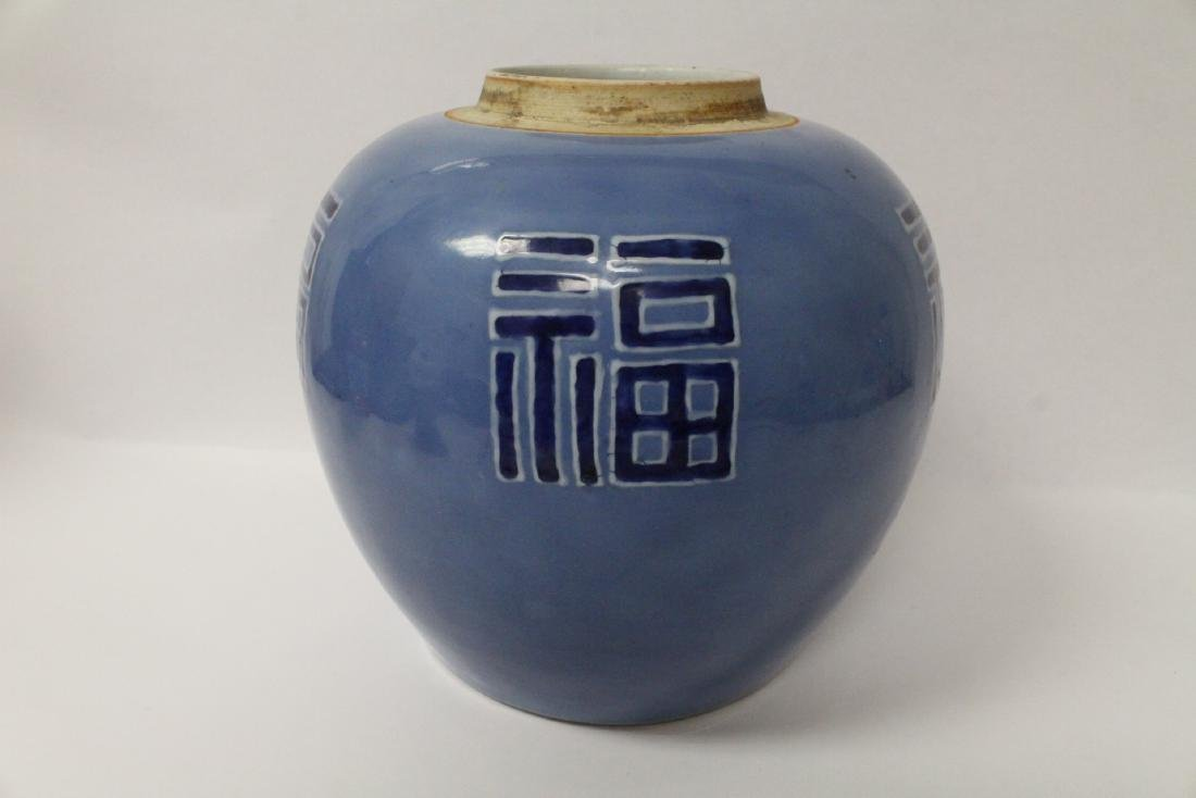 An important Chinese 18th century porcelain jar - 4
