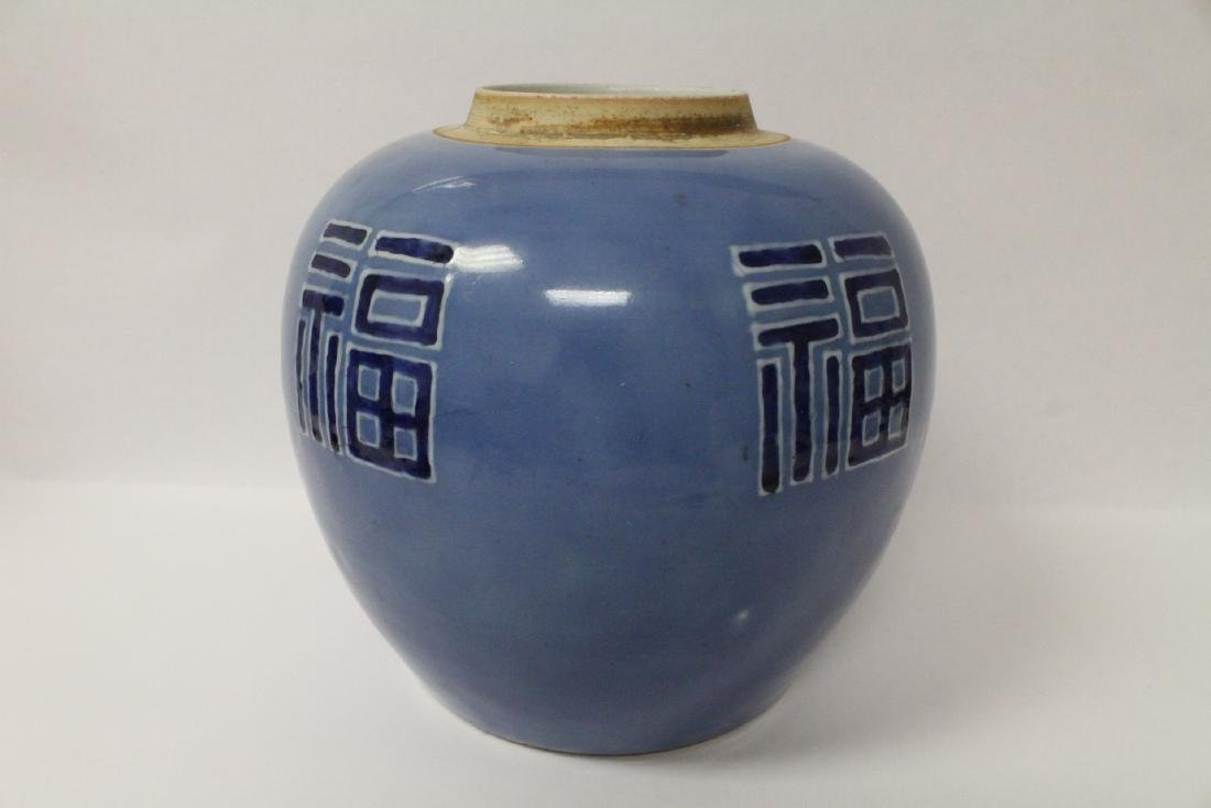 An important Chinese 18th century porcelain jar - 5