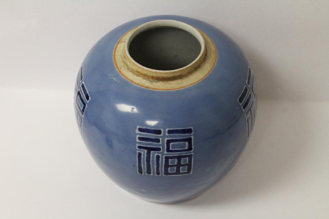 An important Chinese 18th century porcelain jar - 7