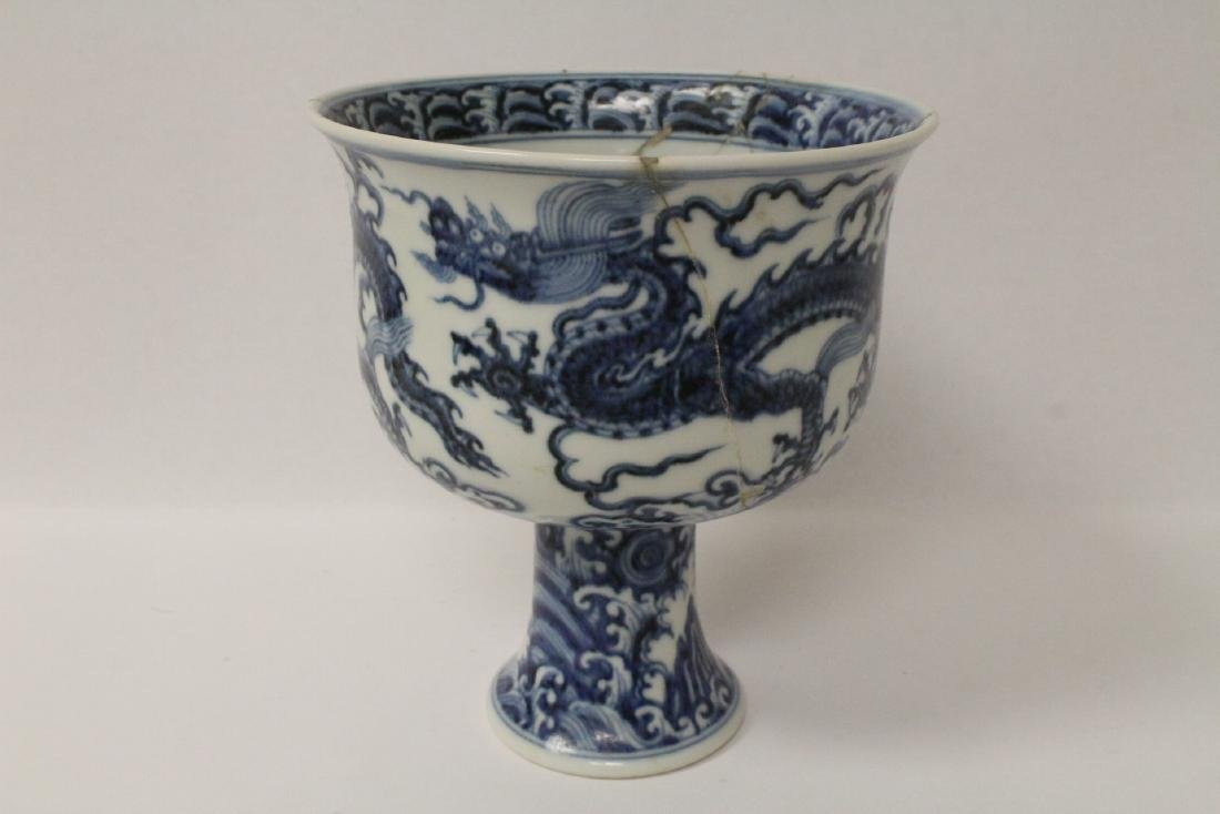 Chinese antique blue and white stem bowl
