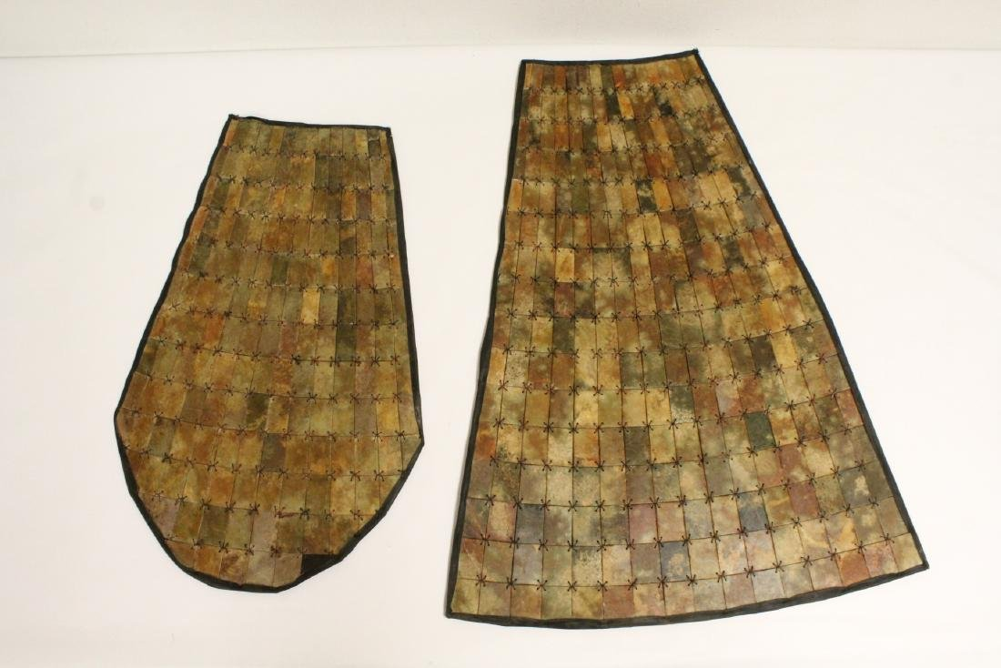 2 piece Chinese jade plaque cloth panels
