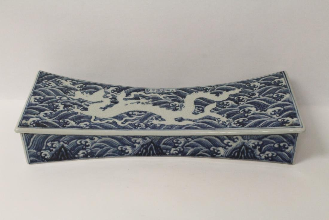 Chinese blue and white pillow