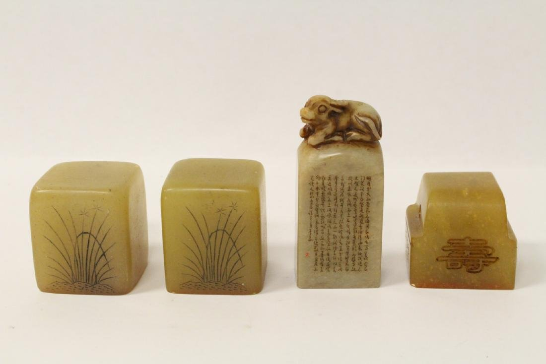 4 shoushan stone seals
