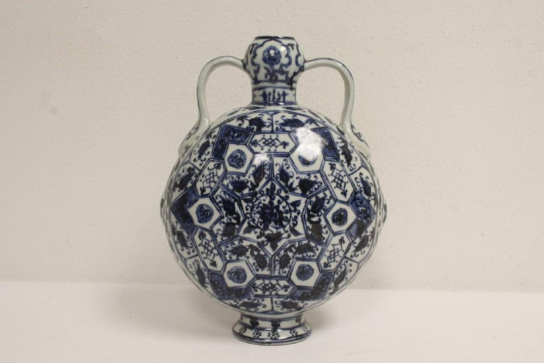 Chinese blue and white flask