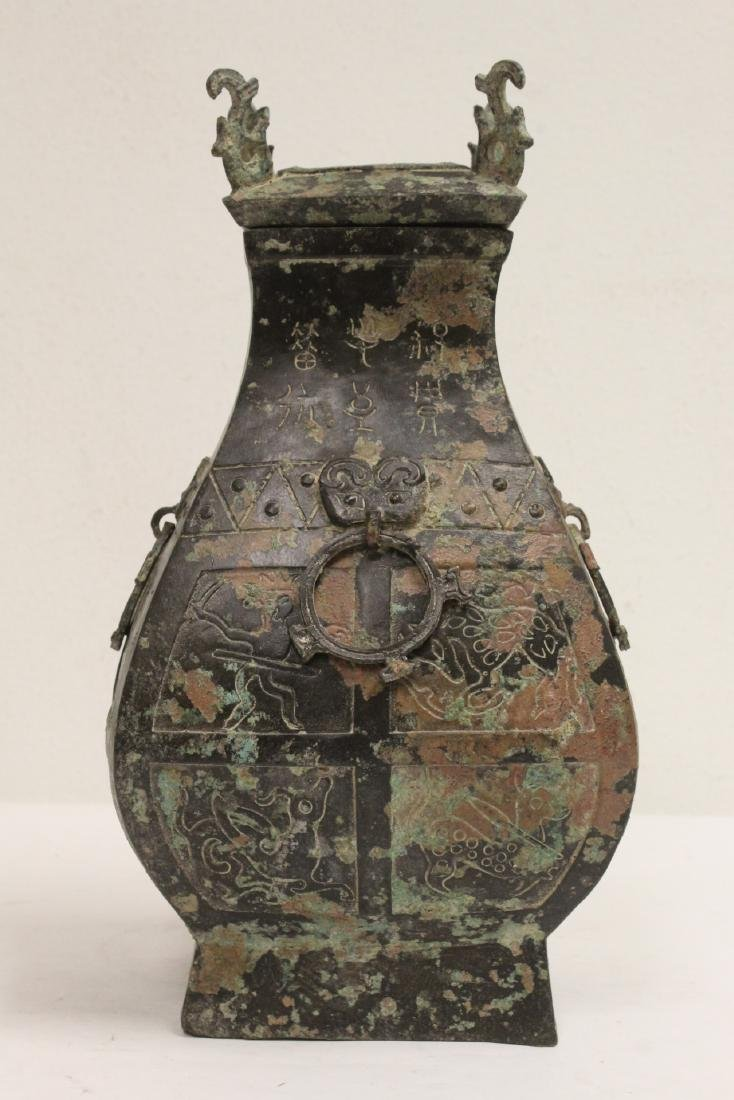 Chinese archaic style bronze square jar