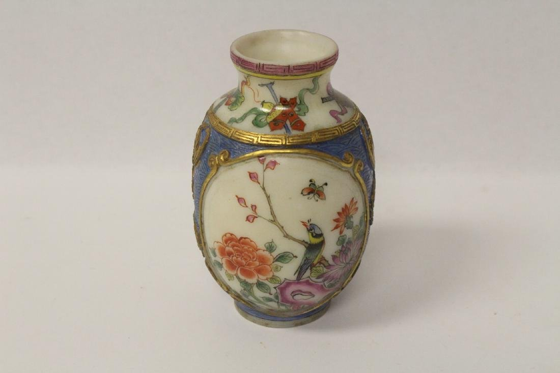 Enamel on Peking glass small vase
