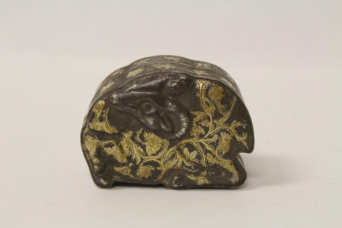 A rare Chinese silver box