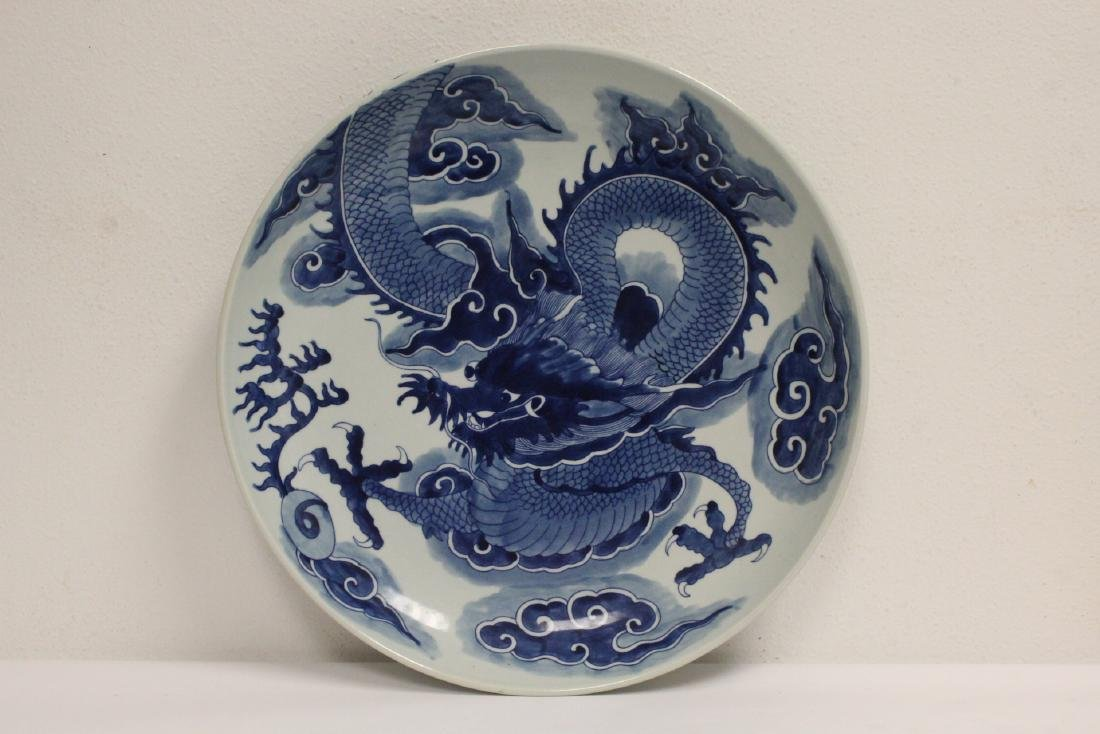 Chinese large blue and white platter