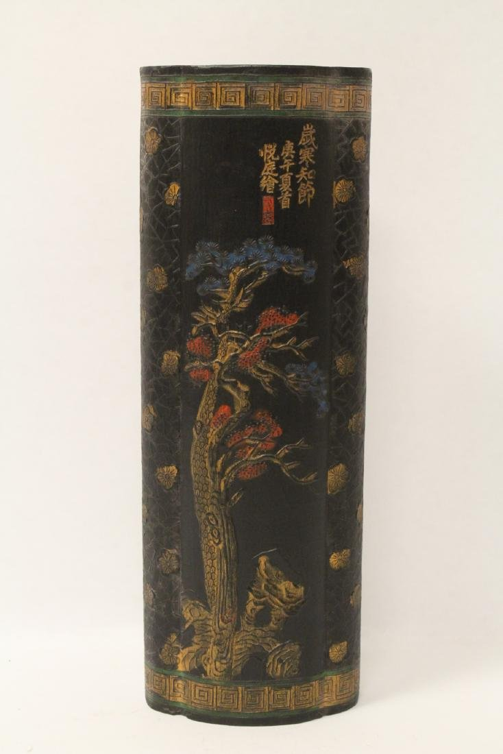 Chinese large ink stick