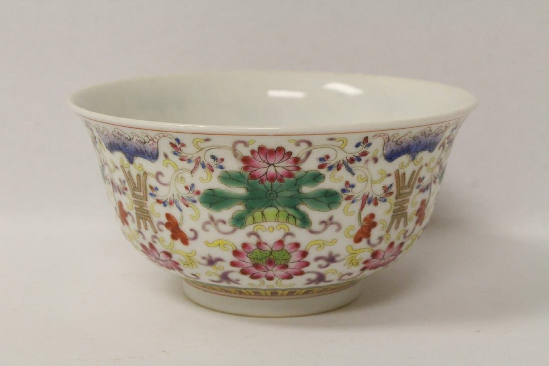 A fine Chinese famille rose porcelain bowl