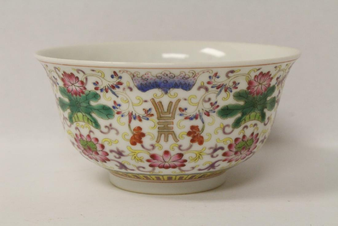 A fine Chinese famille rose porcelain bowl - 2