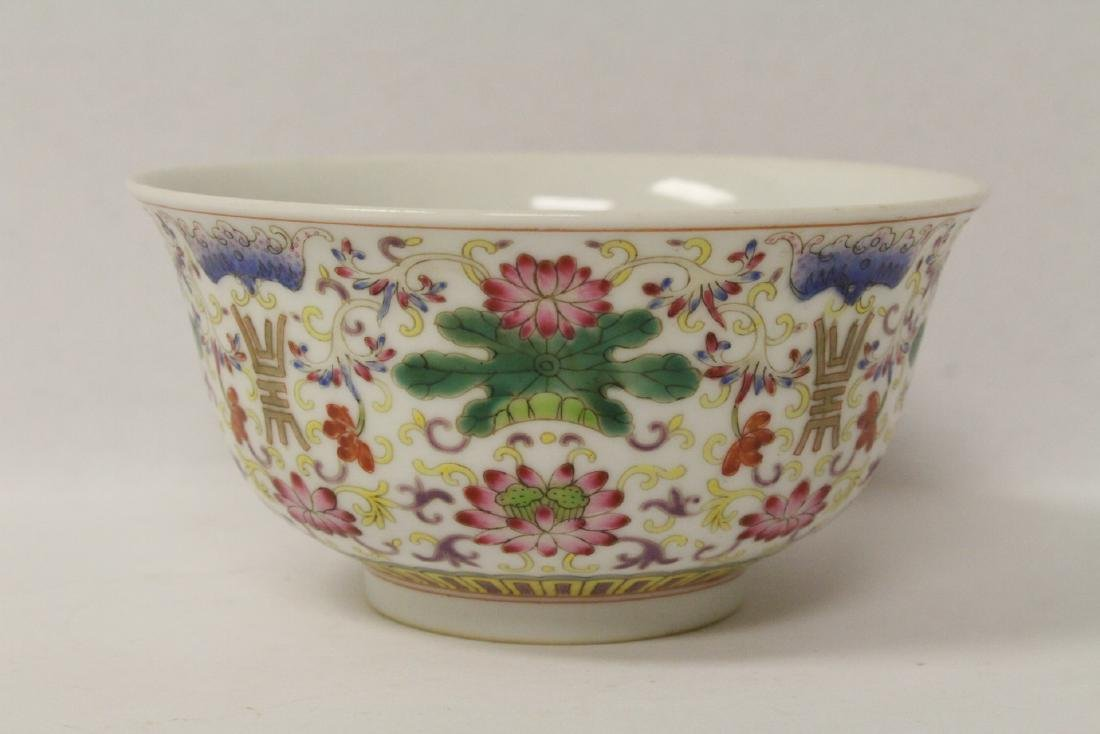 A fine Chinese famille rose porcelain bowl - 3