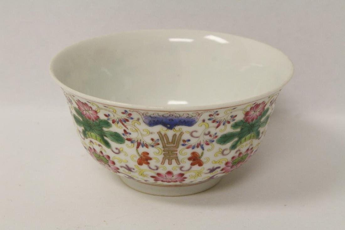 A fine Chinese famille rose porcelain bowl - 4