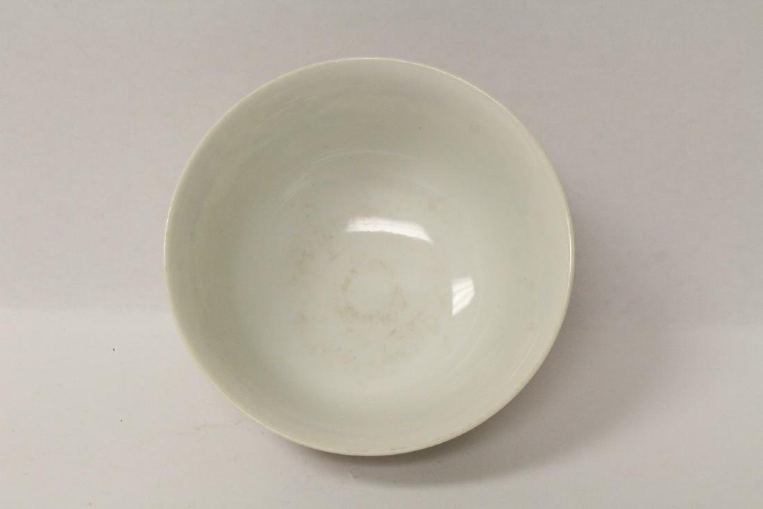 A fine Chinese famille rose porcelain bowl - 5