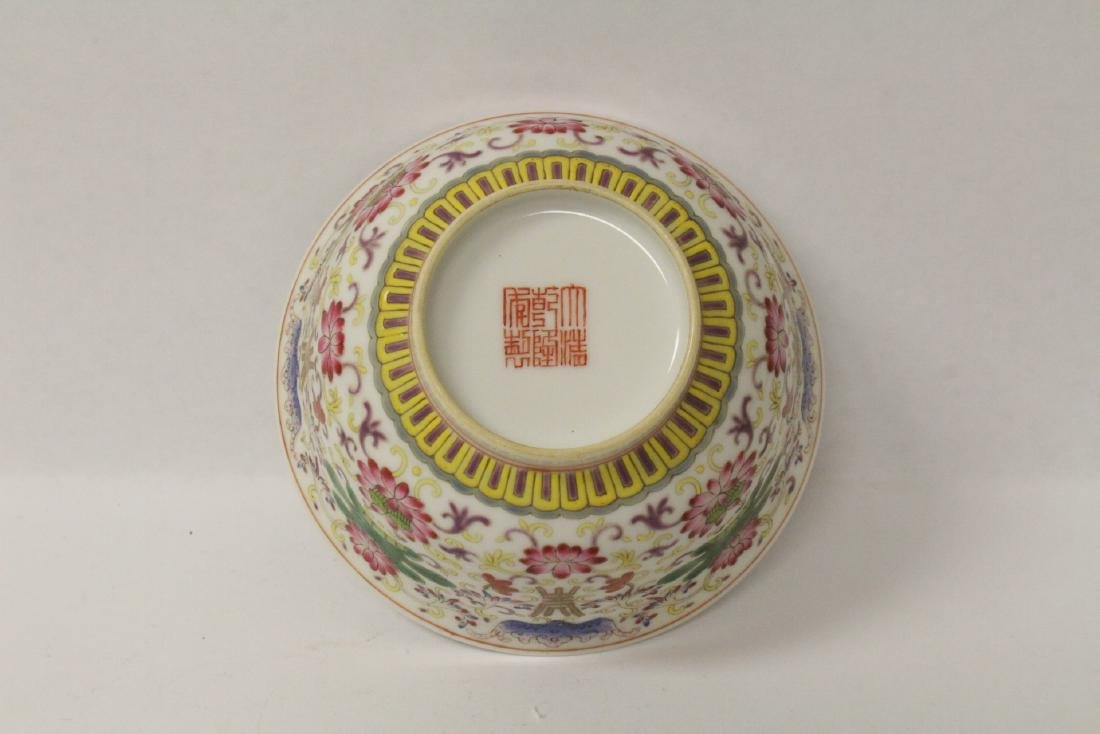 A fine Chinese famille rose porcelain bowl - 6