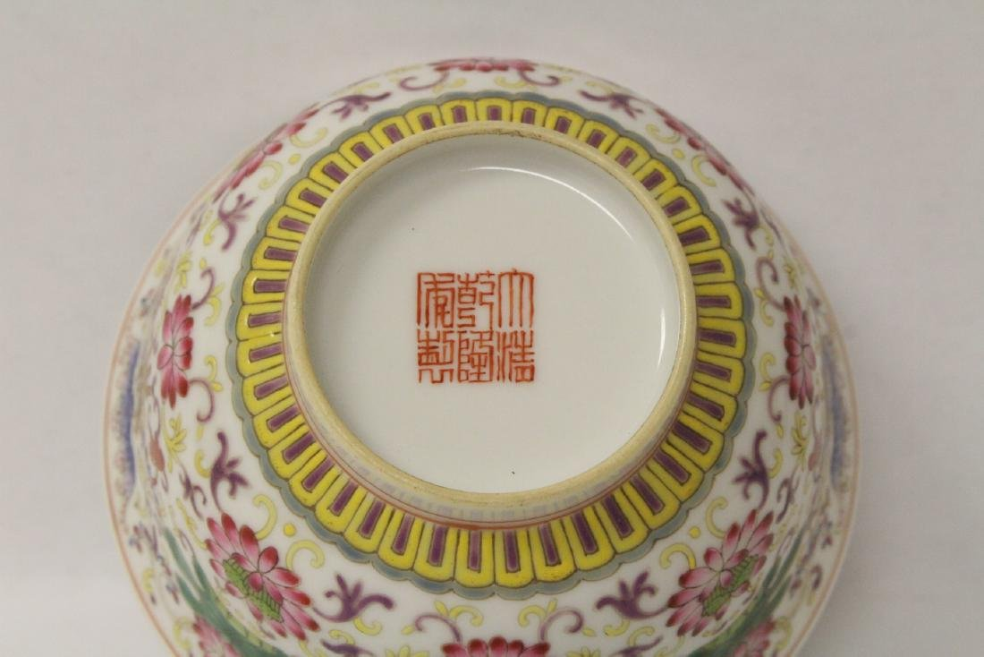 A fine Chinese famille rose porcelain bowl - 7