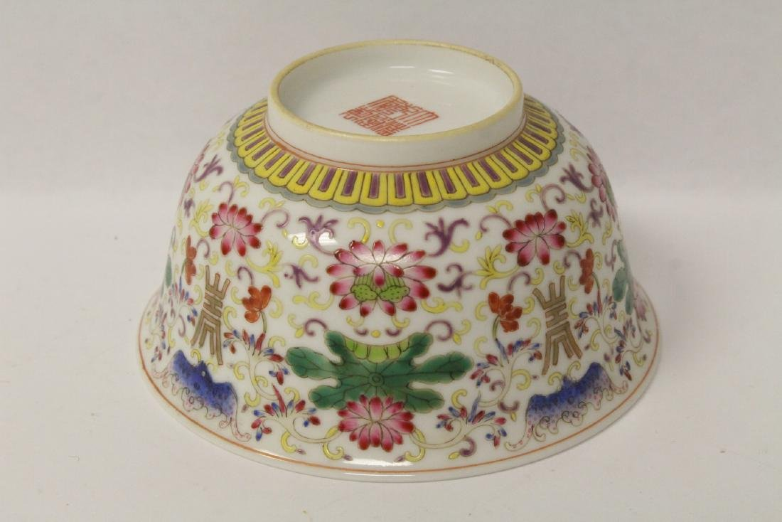 A fine Chinese famille rose porcelain bowl - 8