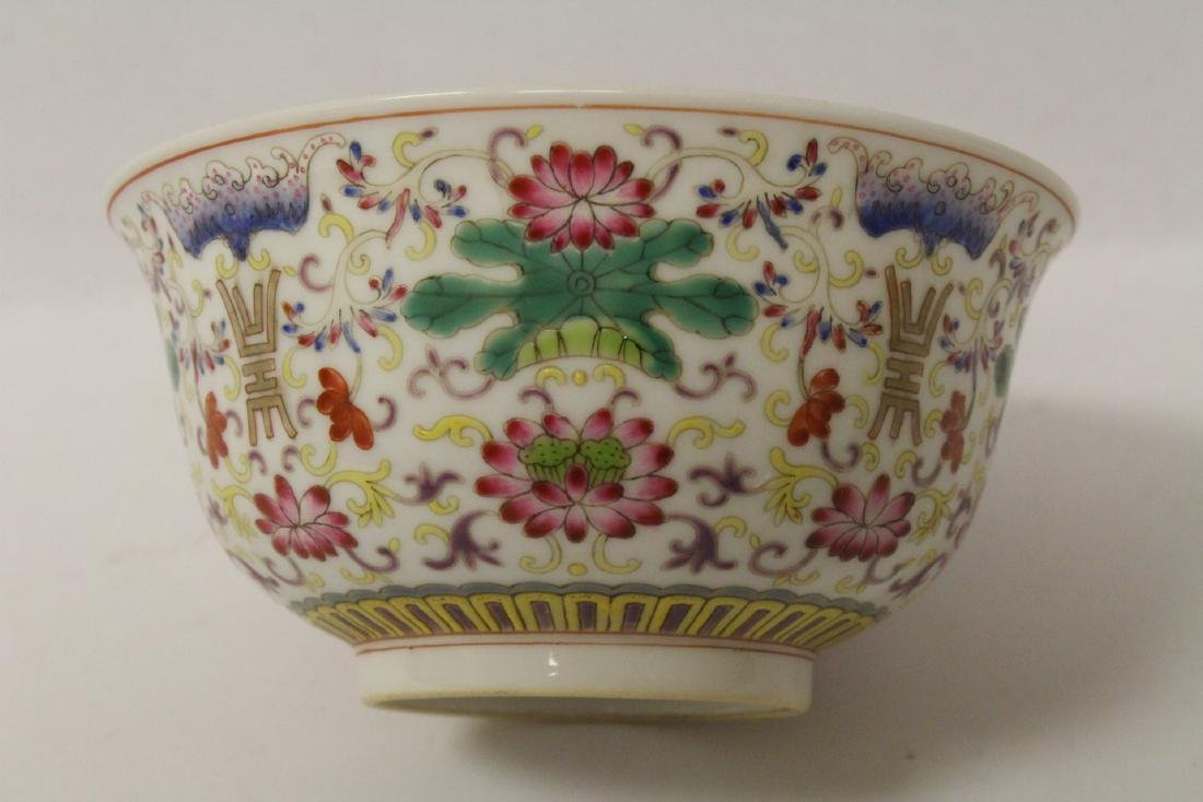 A fine Chinese famille rose porcelain bowl - 9