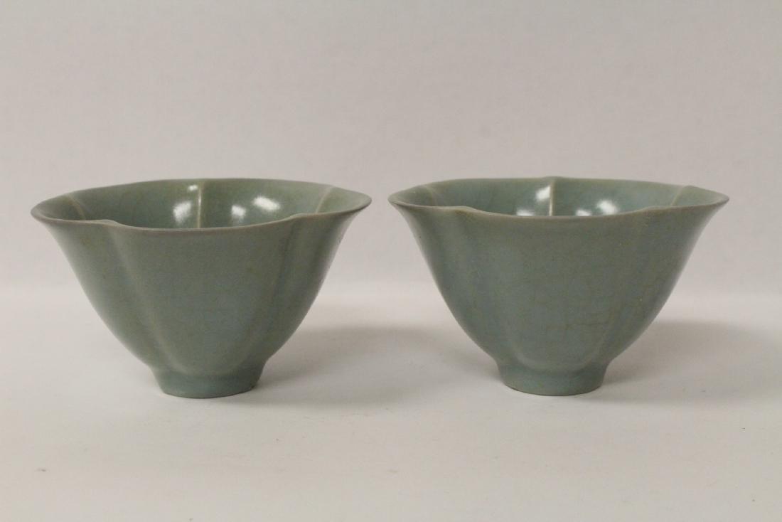 2 Chinese celadon porcelain tea bowls