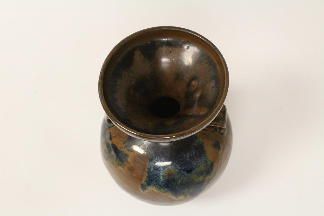 Chinese brown glazed jar - 9
