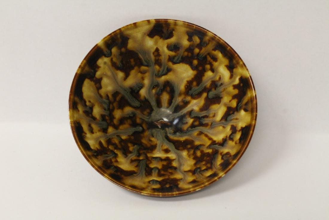 Chinese Song style bowl - 6