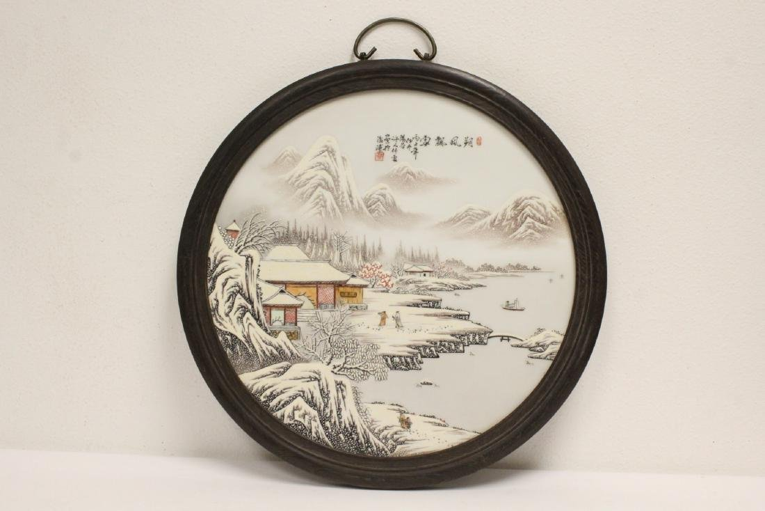 Chinese round porcelain plaque