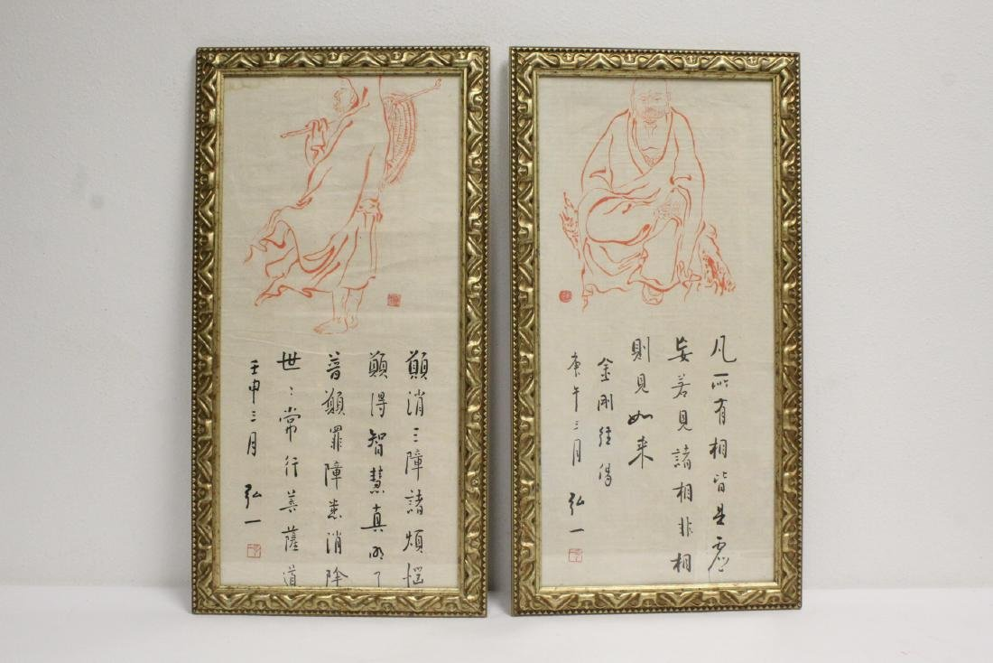 2 Chinese framed calligraphy panels