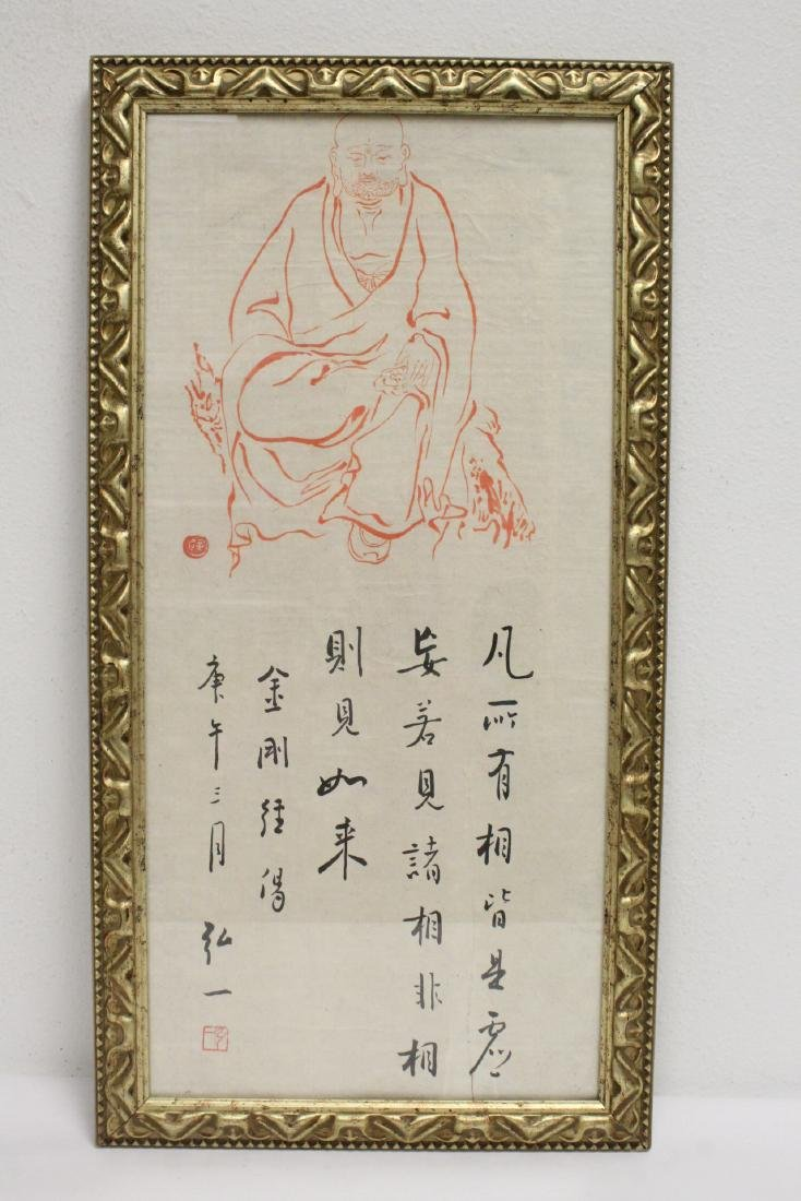 2 Chinese framed calligraphy panels - 2