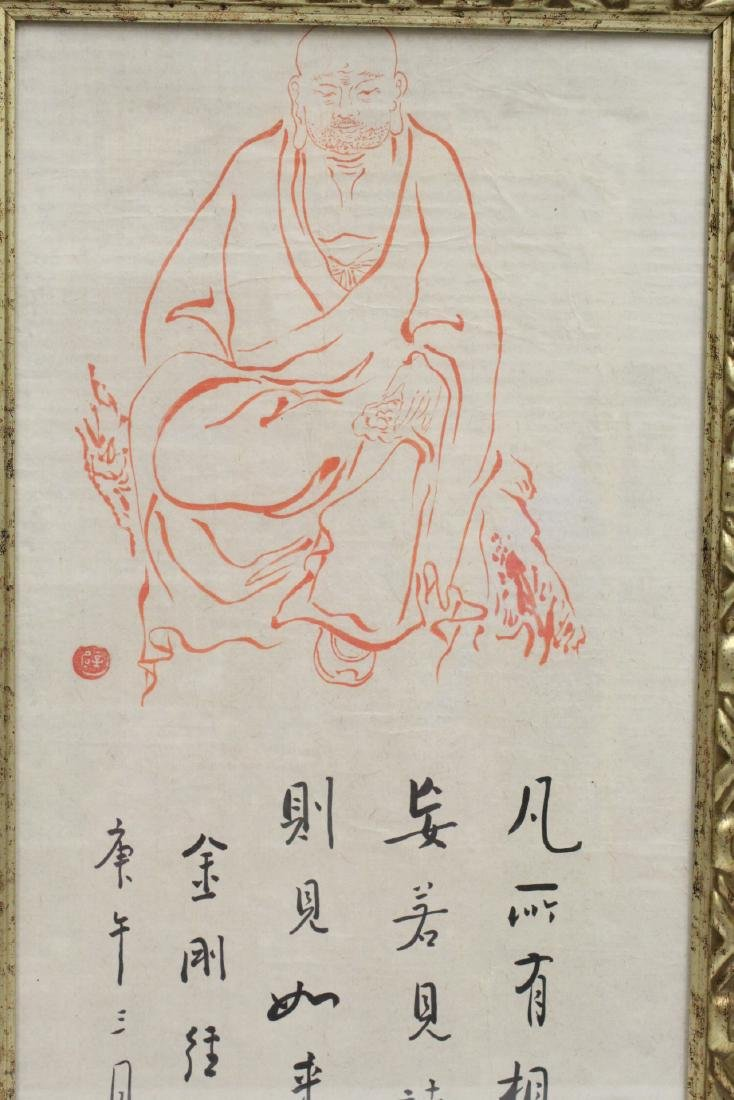 2 Chinese framed calligraphy panels - 3