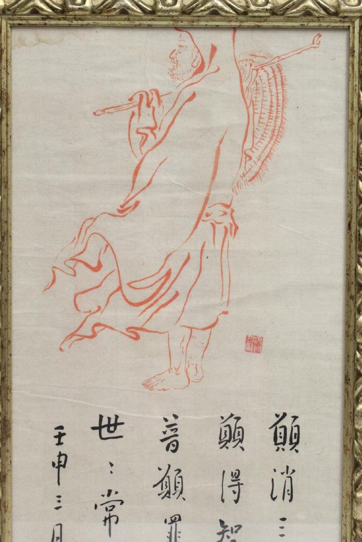 2 Chinese framed calligraphy panels - 7