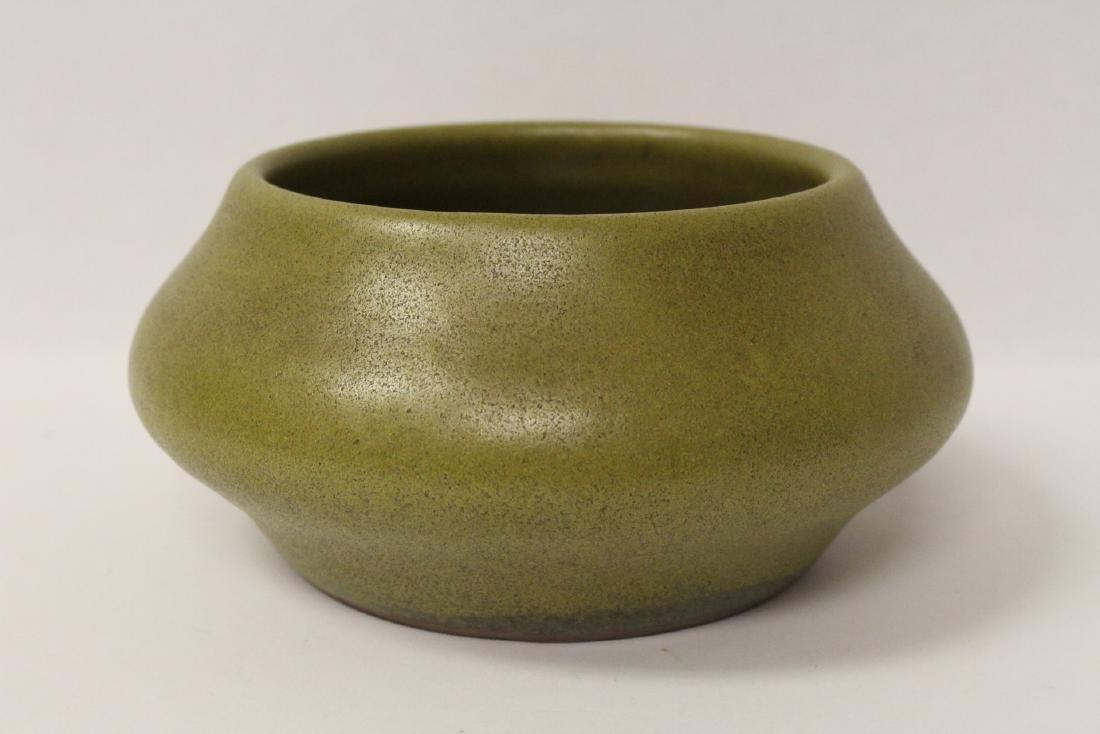 Chinese tea glazed style porcelain brush wash