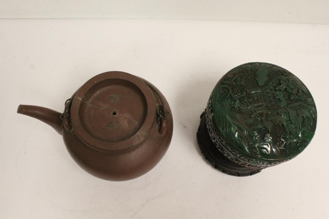 Yixing teapot, cinnabar covered bowl, 2 vases - 4