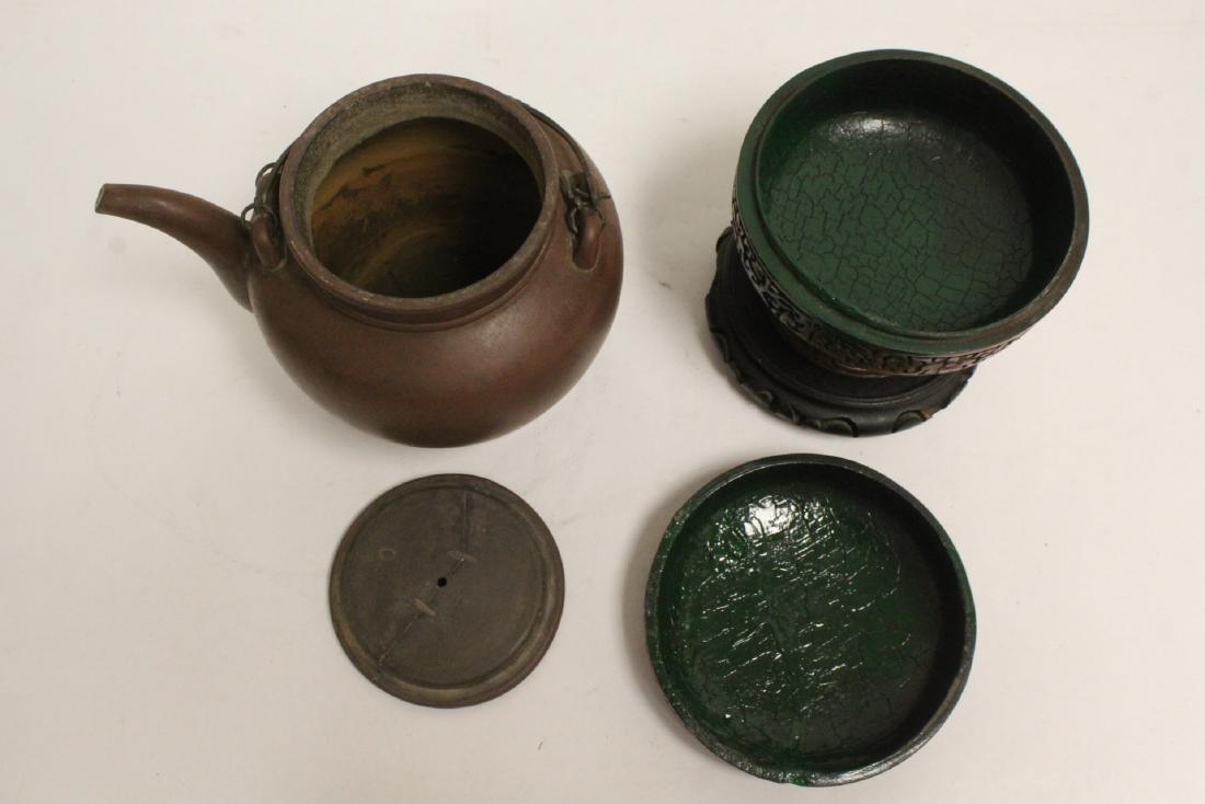 Yixing teapot, cinnabar covered bowl, 2 vases - 5