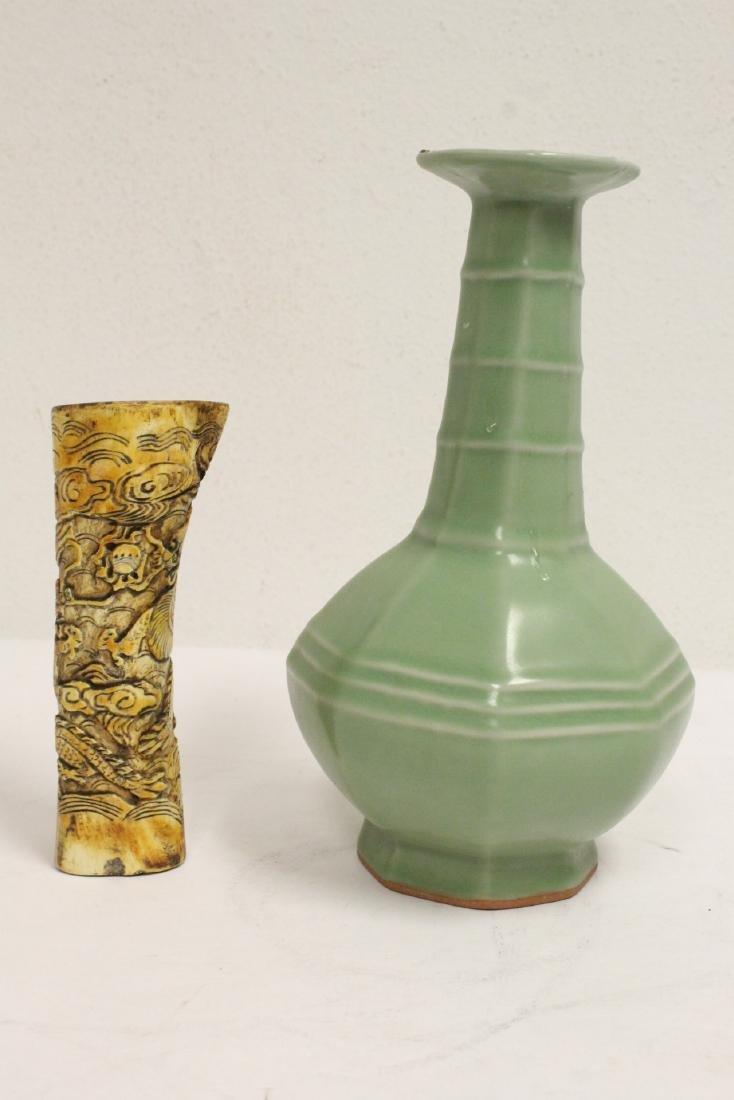 Yixing teapot, cinnabar covered bowl, 2 vases - 6