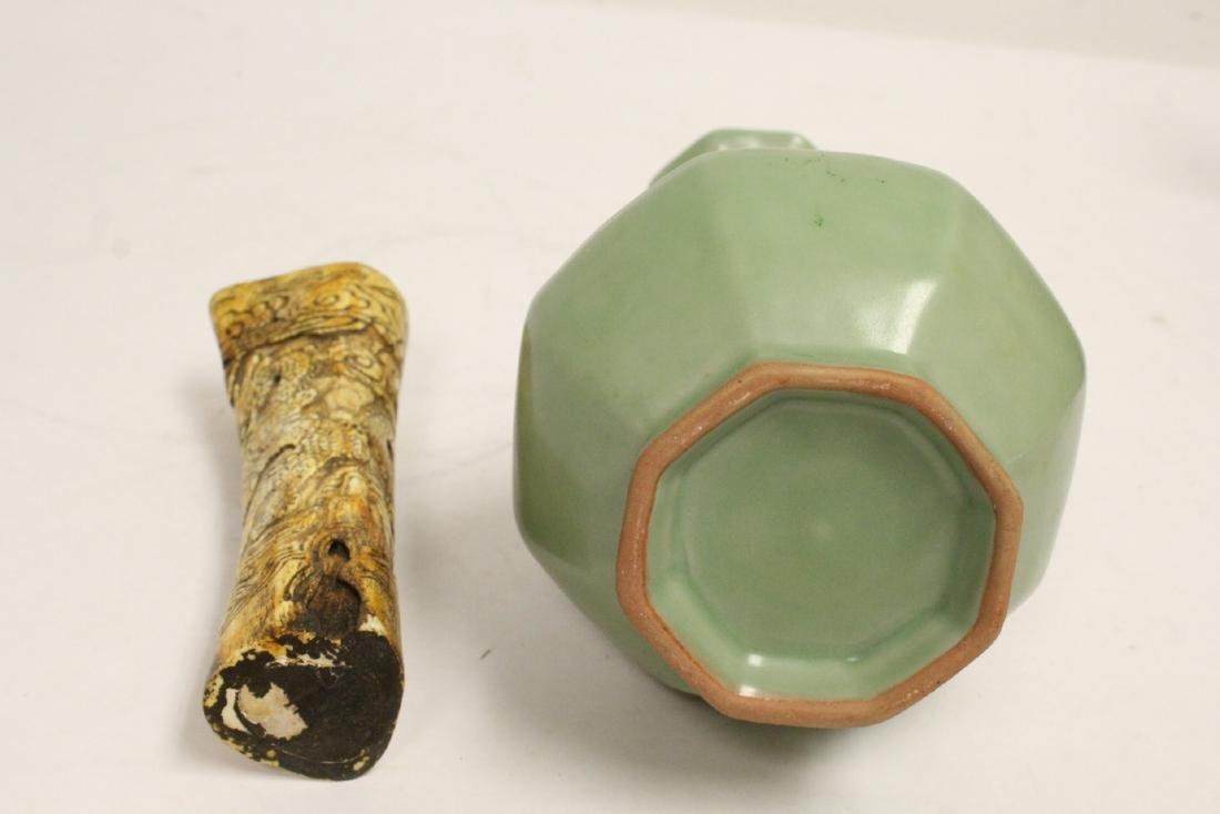 Yixing teapot, cinnabar covered bowl, 2 vases - 9