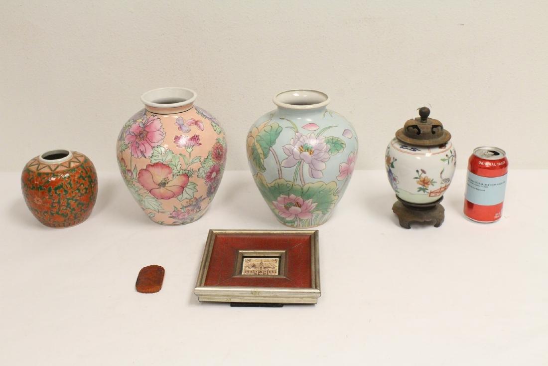 4 porcelain jars and misc.