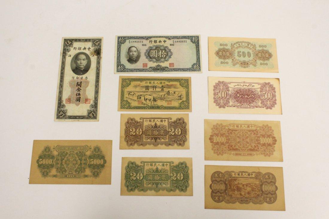 10 Chinese bank notes