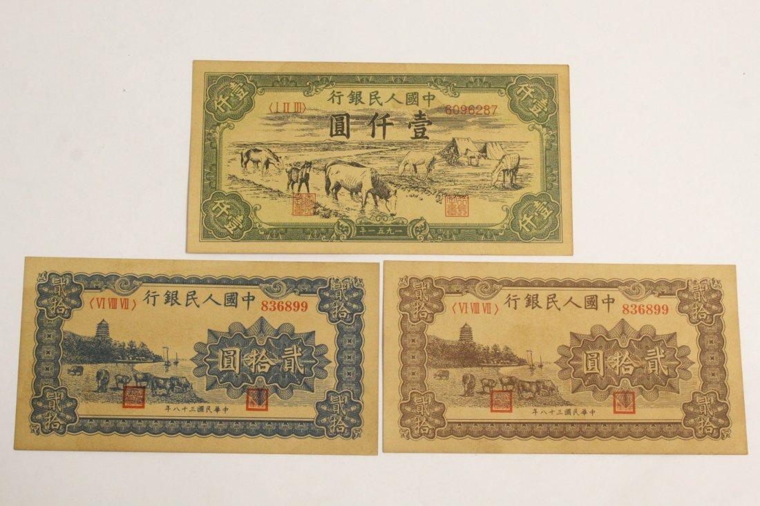 10 Chinese bank notes - 2