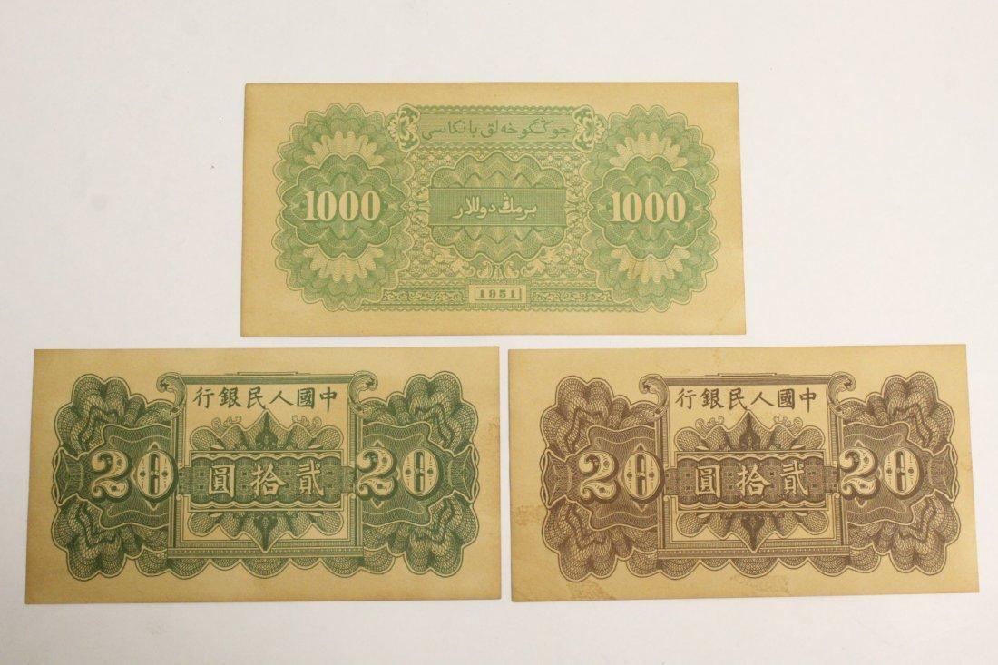 10 Chinese bank notes - 3