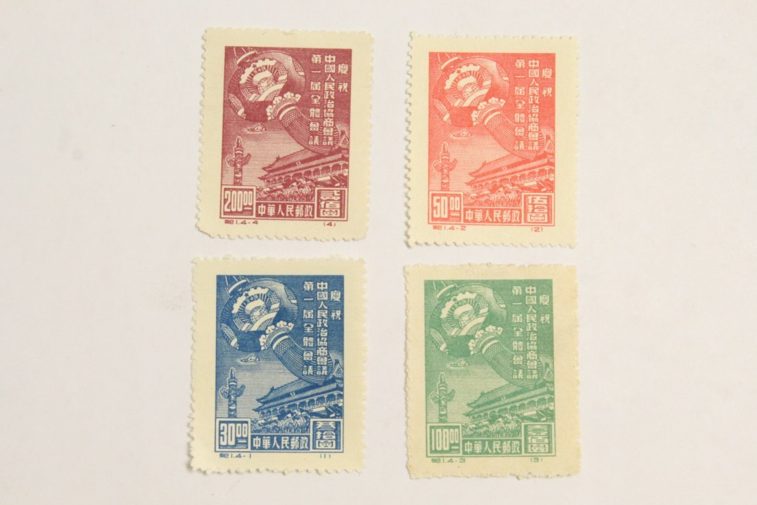 4 Chinese stamps