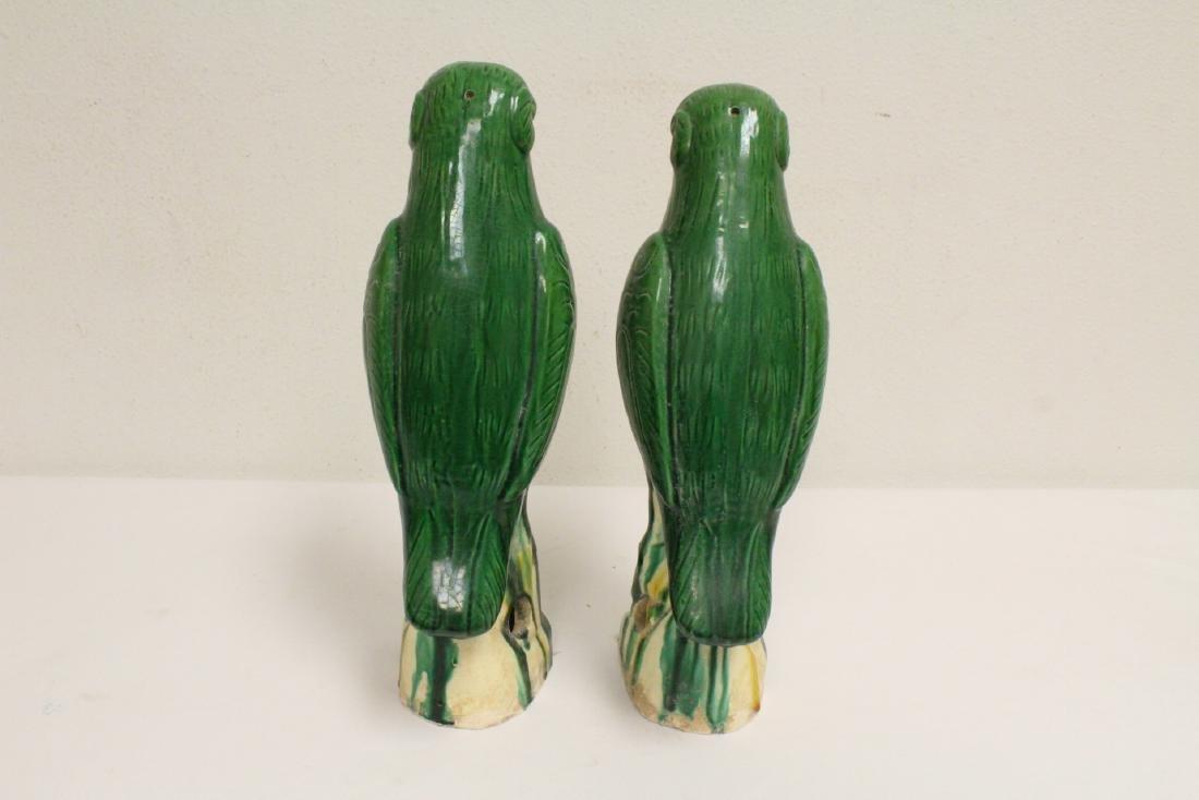 2 sancai style parrots - 5