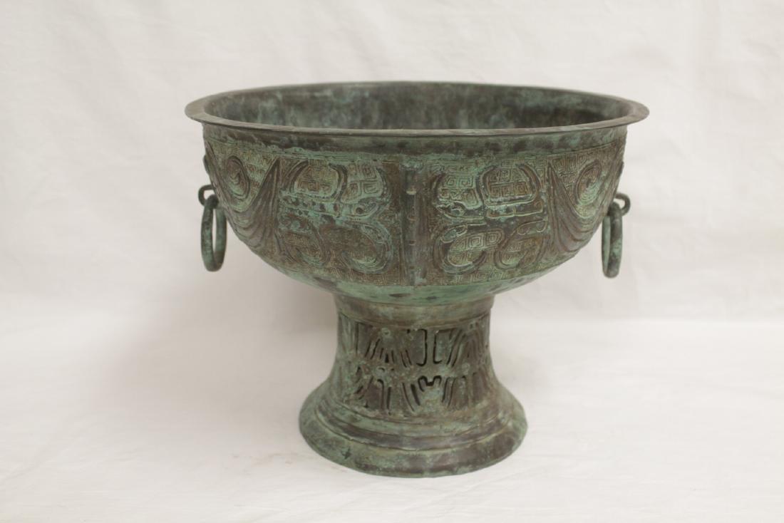 Unusual Chinese bronze handled stem bowl