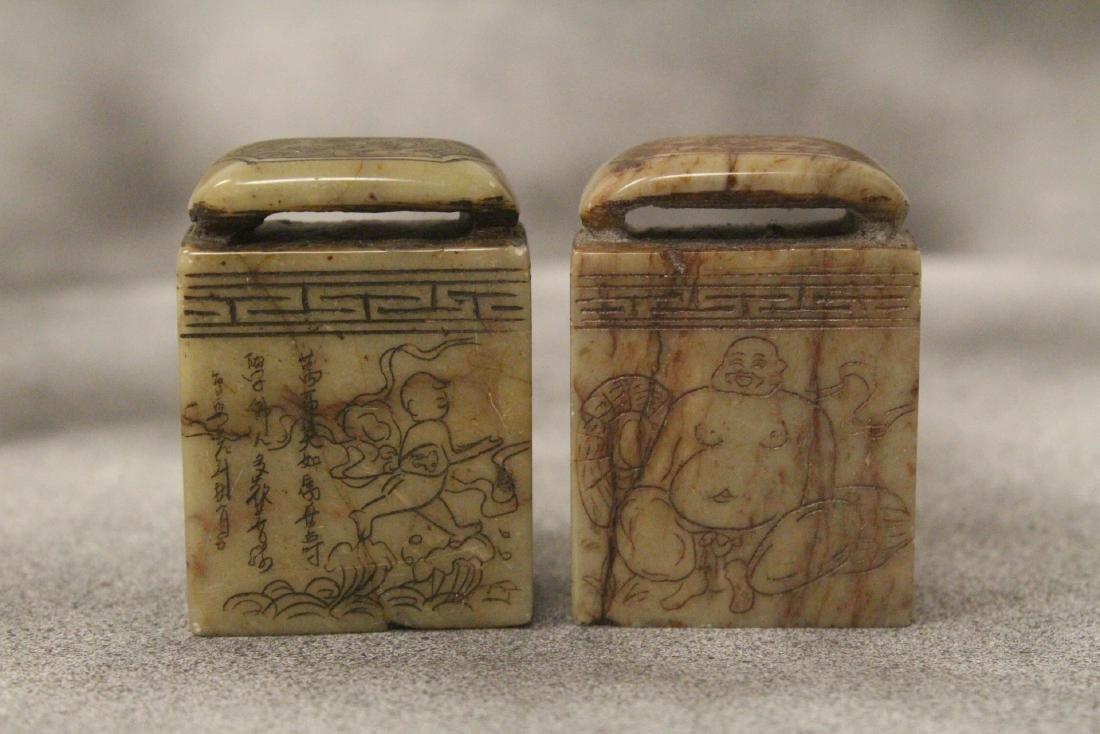 2 Chinese vintage shoushan stone seals