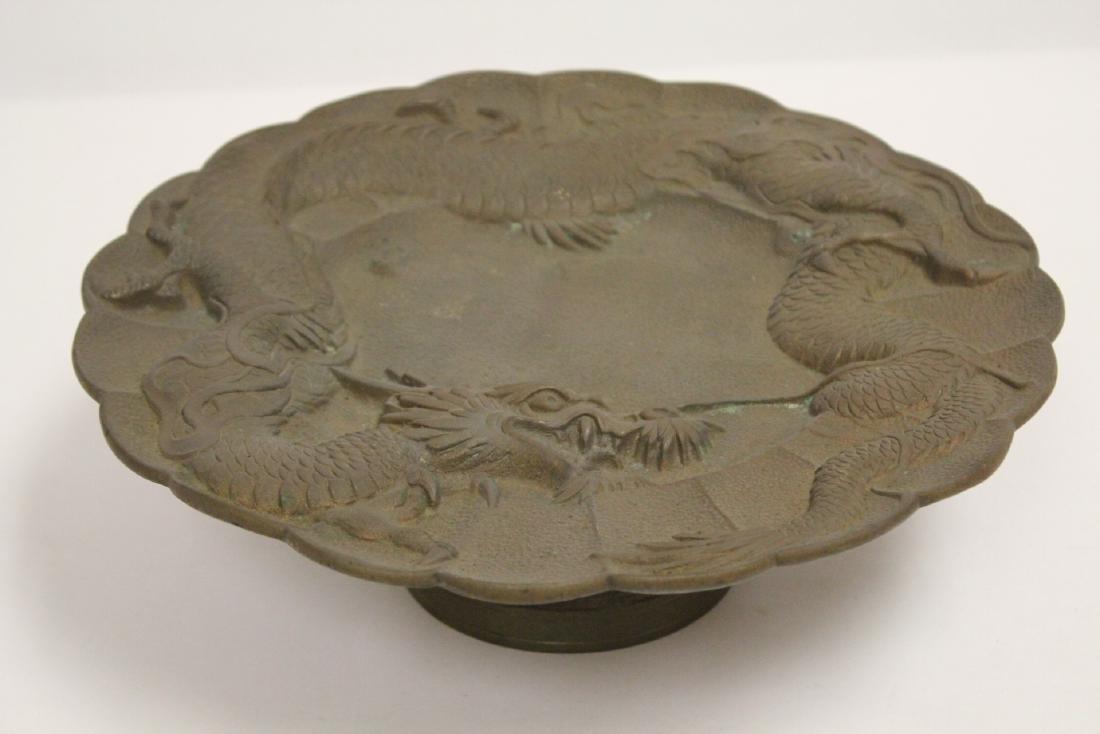 Chinese vintage bronze plateau platter